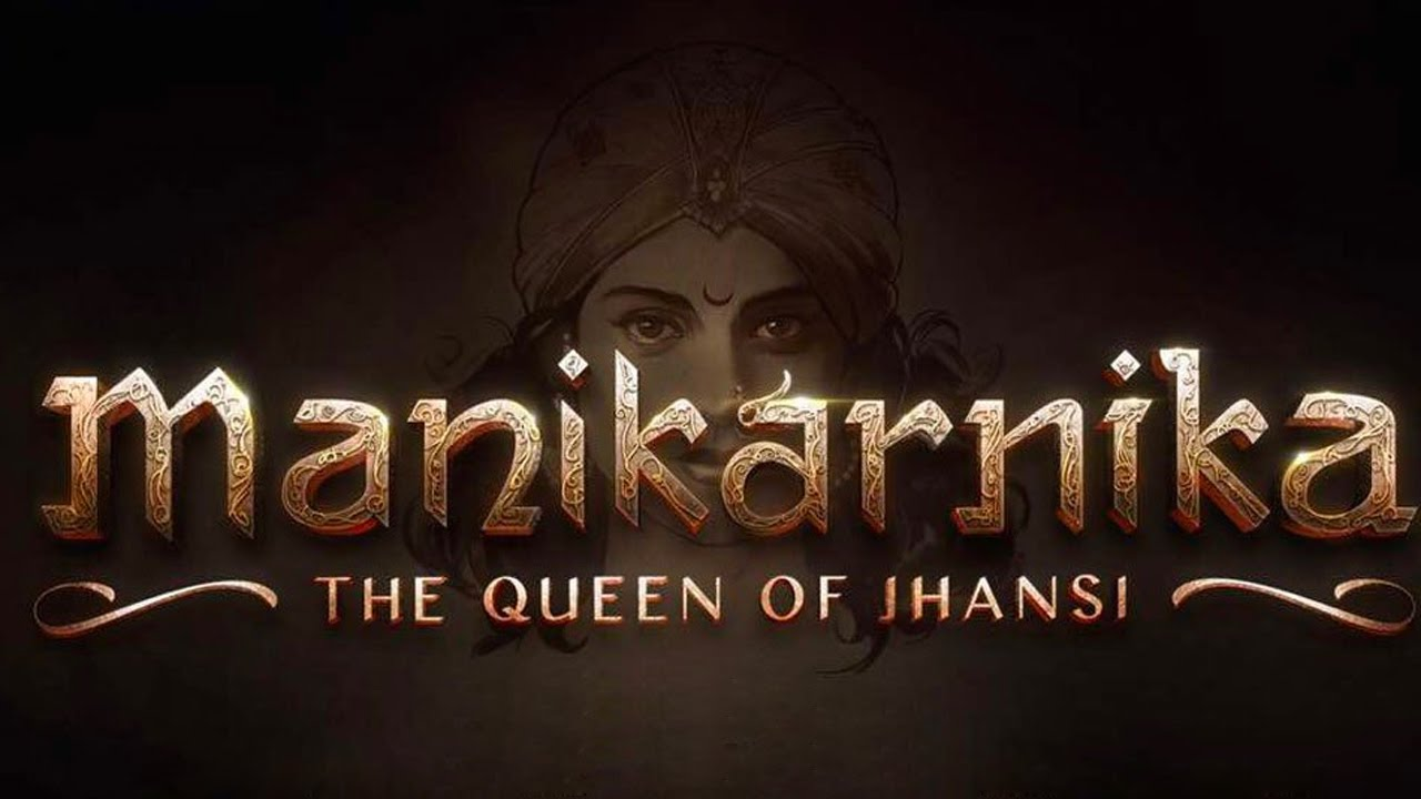 Image result for manikarnika logo