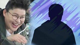 이영자, 오빠 빚 논란 '줄 잇는 연예인 가족 사기 혐의' @본격연예 한밤 88회 20181204
