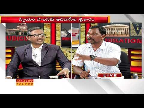 Special Discussion on Adivasis Protest Against Lambada Community | Prajaswamyam 2 | Raj News