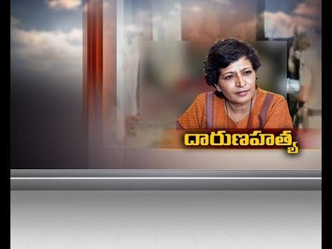 Senior Journalist Gauri Lankesh Shot Dead | in Bengaluru