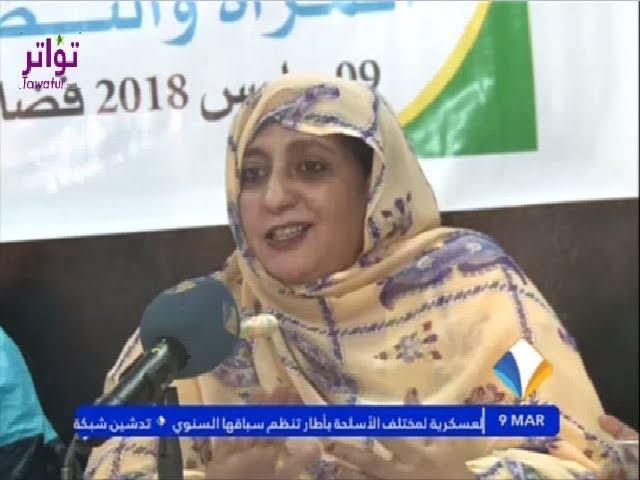 منى بنت الدي القيادية في حزب التكتل : من لا يغالب الأنظمة ليس مناضلا