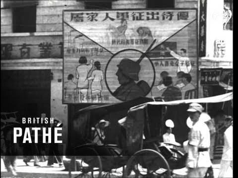 After Five Years Of War Chungking To-Day [sic] (1942)