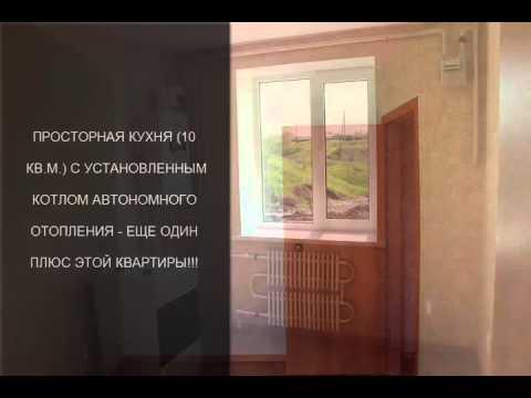 Купить квартиру в Борисоглебске, ул. Пригородная. Продажа квартир в Борисоглебске