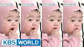 A family that is concerned about the baby [Hello Counselor / 2017.04.03]