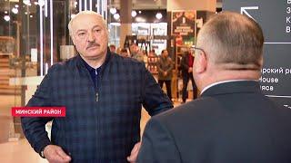 Лукашенко: Начинаем дурью заниматься! Надо было это Президенту увидеть, да?