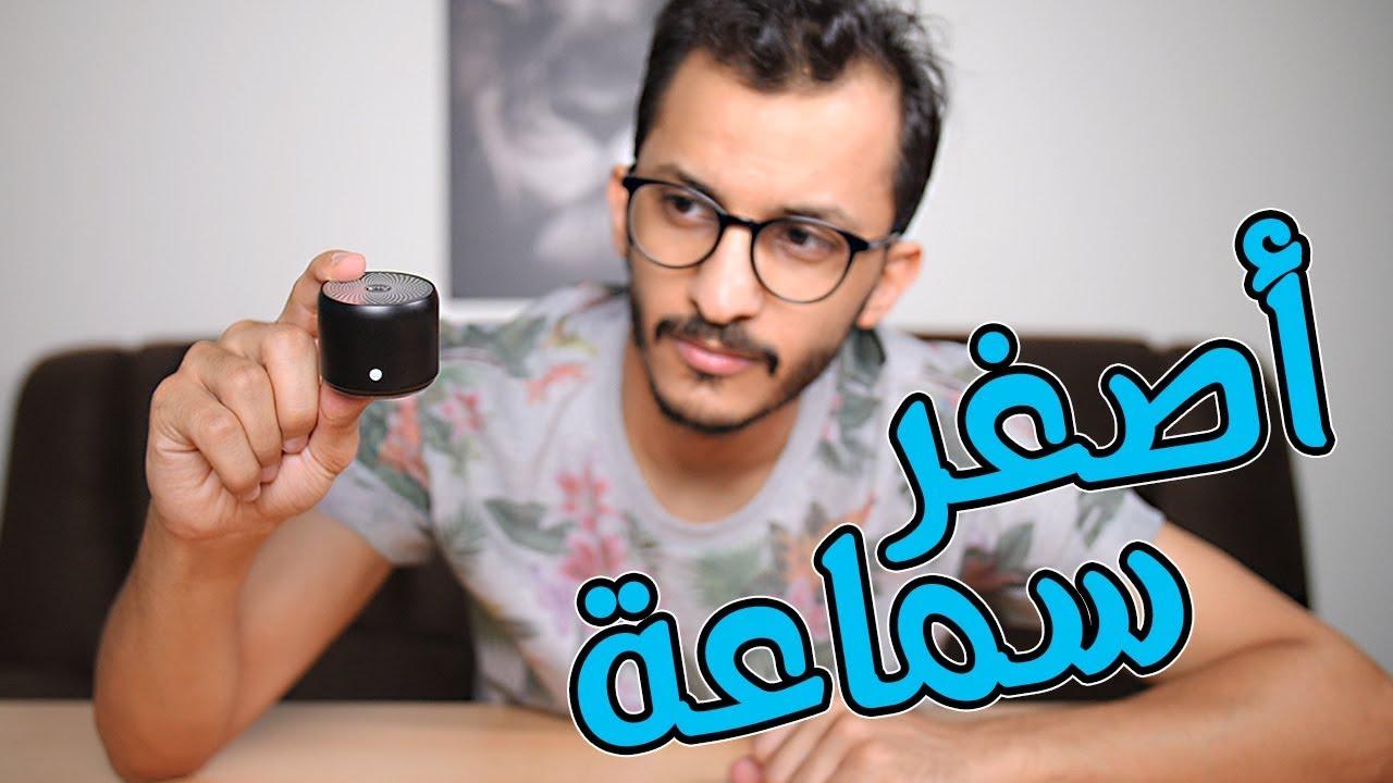 أغرب المنتجات اللي تشتريها من الإنترنت | الموسم الثاني!