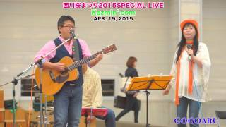 150419 西川桜まつり2015 ビューティフル.サンデー Kazmin'.com.
