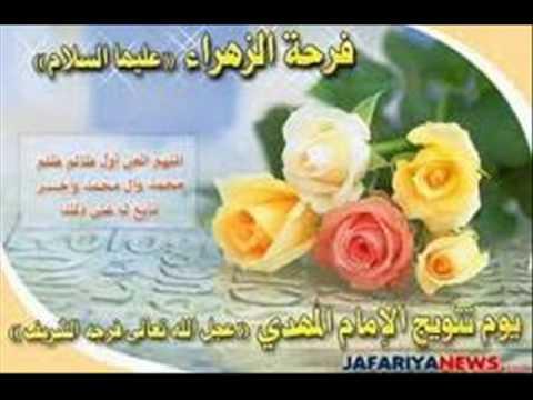 Ajj  Zehra (s.a) ke  angan  mien  Eid  ha