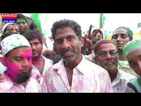 NANDED URDU NEWS 12 OCT 2017