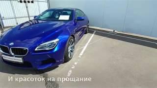 Холодный термостат на двигатель BMW N52 /Видео для бортжурнала 630