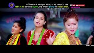 New Nepali lok dohori song 2074 मन मान्दै मान्दैन Raju Shrestha, Sharada Khanal & Tika Pun HD