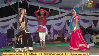 Sapna Dance 2018    मस्त हो जाओगे डांस देखे के    Sonam Gujarr   Stage Dance 2018   Rajasthani