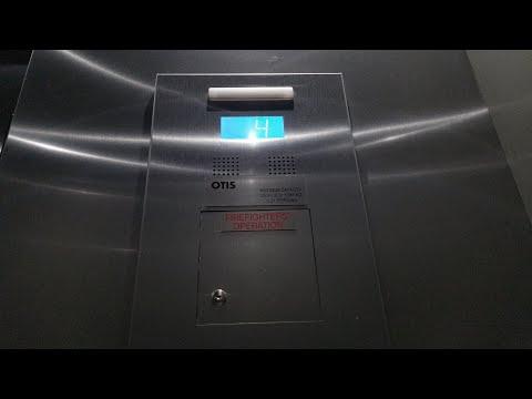 New Otis Gen2 Traction Elevator - 2500 El Camino Real, Palo Alto, CA