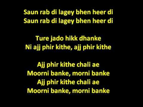 Panjabi Mc - Morni Lyrics