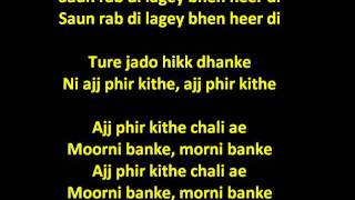 Panjabi Mc - Morni Lyrics