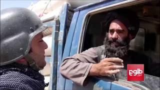No Progress Over Re-Opening Of Helmand-Kandahar Highway