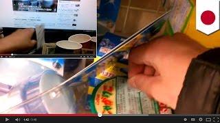 「つまようじ動画」少年に逮捕状 逃走中も投稿続く つまようじ60本 検索動画 9