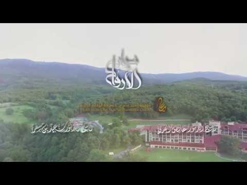 حوار الأرواح الشيخ الدكتور عايض القرني والشيخ الدكتور سعيد بن مسفر HD