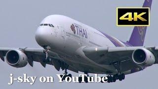 [4K] March 18, 2017 - Thai Airways International Airbus A380-841 [HS-TUF] at Narita Airport / 成田国際空港