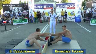 Абсолютный Чемпионат Украины по мас-рестлингу 2017