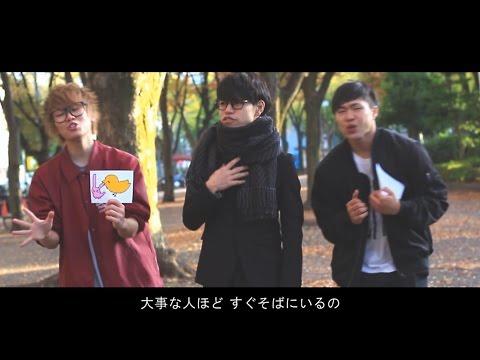 【PV】小さな恋のうたを4人でラップアレンジしてみたwwwww【ガチ歌】 - YouTube