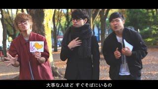 【PV】小さな恋のうたを4人でラップアレンジしてみたwwwww【ガチ歌】