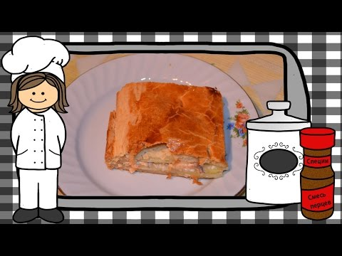 Рыбный пирог. Пирог с семгой из слоеного теста