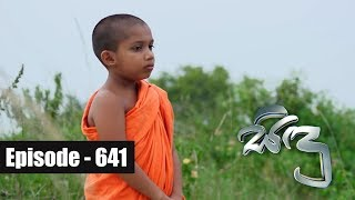 Sidu | Episode 641 21st January 2019 Thumbnail