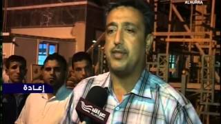 AL Hurra Iraq تعرض تقرير شهادات لاعبي نادي كربلاء