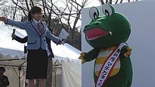 2013年3月23日(土) 開催の万博鉄道まつり2013 癒し系鉄道アイドル 斉藤...