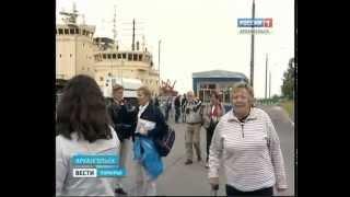 В Архангельськ прибуло круїзне судно з туристами з Америки, Нової Зеландії і Великобританії