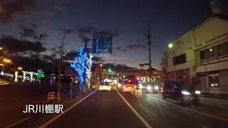 長崎自動車道 東そのぎIC〜ハウステンボス(12月)