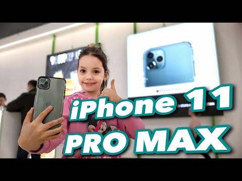 Купила IPhone 11 PRO MAX Midnight Green 512 Gb в МегаФон СПб