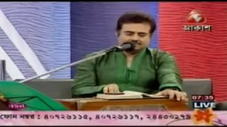 Raat Jaga Duti Chokh