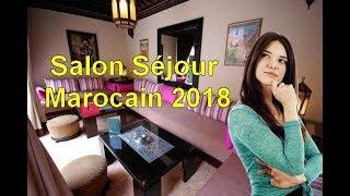 Salon séjour marocain ????? ??????? ??????? 2018