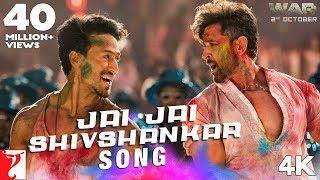 Jai Jai Shivshankar Song | War | Hrithik Roshan | Tiger Shroff | Vishal & Shekhar ft. Vishal, Benny