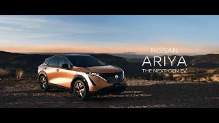 【日産・アリア】-2020 Nissan 『Ariya』 Promotional Video