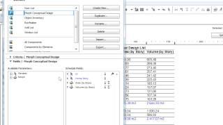 Усовершенствования концептуального проектирования в ArchiCAD 17