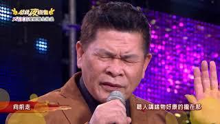 超級夜總會#326 西螺 福興宮 20180616