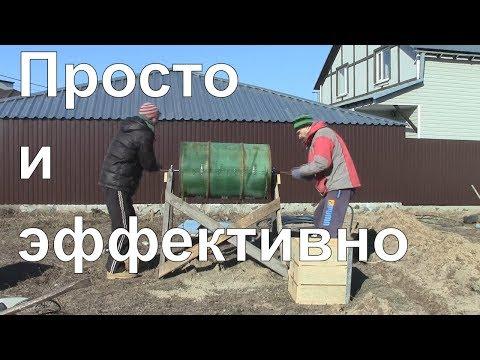 Самодельная бетономешалка из бочки своими руками