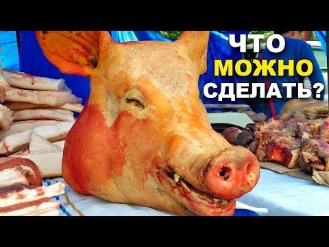 Как приготовить свиную голову в домашних условиях