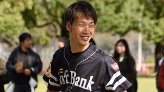 「パシリ」ホークス秋季キャンプ最終日恒例行事(2017-1118)