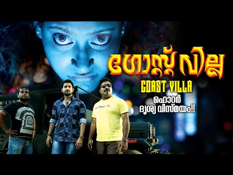 Malayalam Full Movie 2016 New Releases...