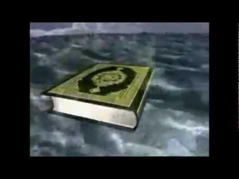 Beautiful Nasheed  Ya Hamil Al Quran