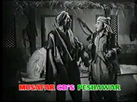 Pashto Movie - JAWARGAR 1