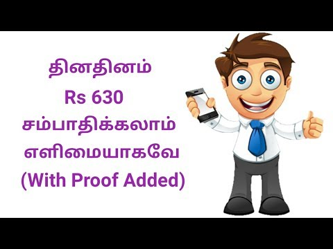 Daily 630 Rupees Earning Trusted App With Proof Added - Unlimited Earn Money