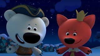Мишки. Ми-ми-мишки. - Новогодний маскарад - серия 37 - мультики для детей