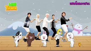 """[Thai Sub] LINE TOWN Theme Song (Korea)  """"GaNaDa Song"""" #B1A4"""