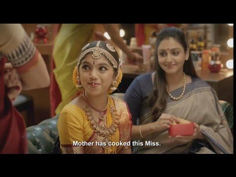 Fortune Sunlite (Telugu)