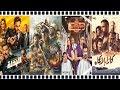 اعلى 10 افلام ايرادات فى تاريخ السينما المصرية
